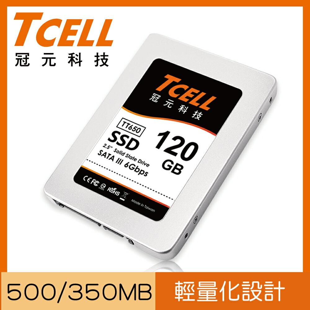 TCELL 冠元 TT650 120GB 2.5吋 SATAIII SSD 固態硬碟【三井3C】