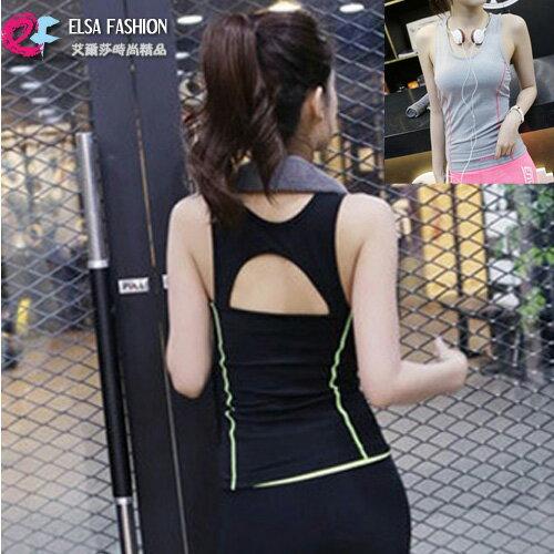 運動腳踏車自行車衣 艾爾莎 可拆式超彈力透氣流線顯瘦後背挖洞瑜珈上衣胸罩式背心【TAE2098】