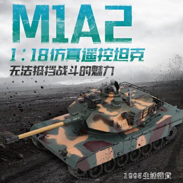 超大型遙控坦克戰車可發射子彈金屬履帶模型充電對戰男孩玩具 清涼一夏钜惠