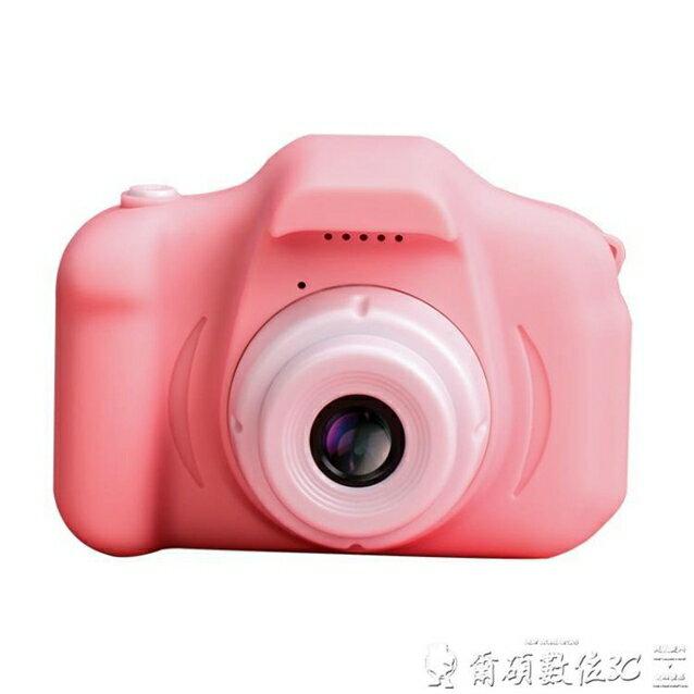 兒童相機 兒童照相機可拍照迷你小型仿真女孩小單反便攜高清數碼相機玩具 清涼一夏钜惠