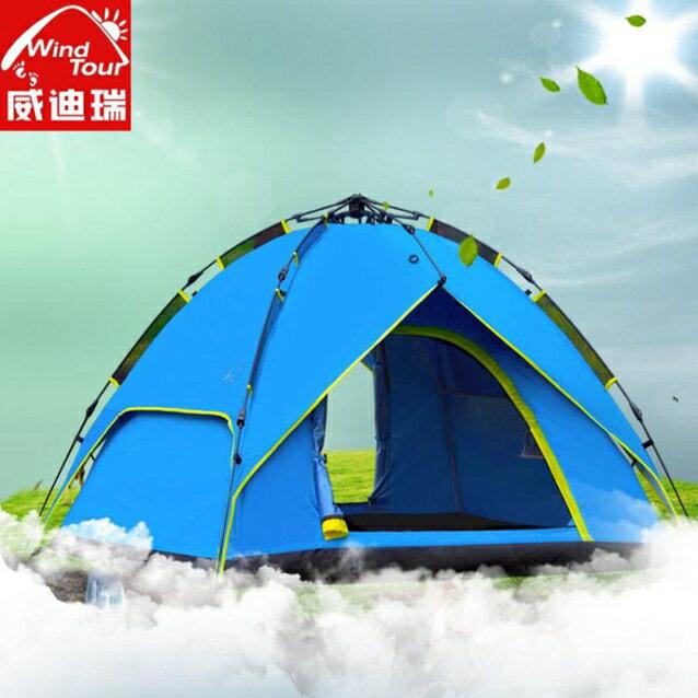 帳篷戶外3-4人全自動速開帳篷家庭雙人2單人野營野外加厚防雨露營ATF極有家 清涼一夏钜惠