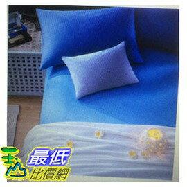 [COSCO代購]Caliphil單人素色床包組105X186X25公分_W108446