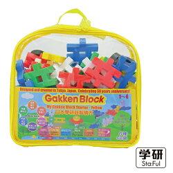 【淘氣寶寶】日本學研益智積木-啟發系列(黃色) GKB002