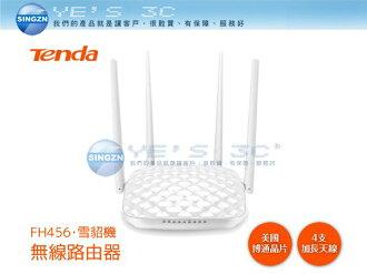 「YEs 3C」Tenda 騰達 FH456 雪貂機 300M 無線分享器/WiFi/四高增益全向天線