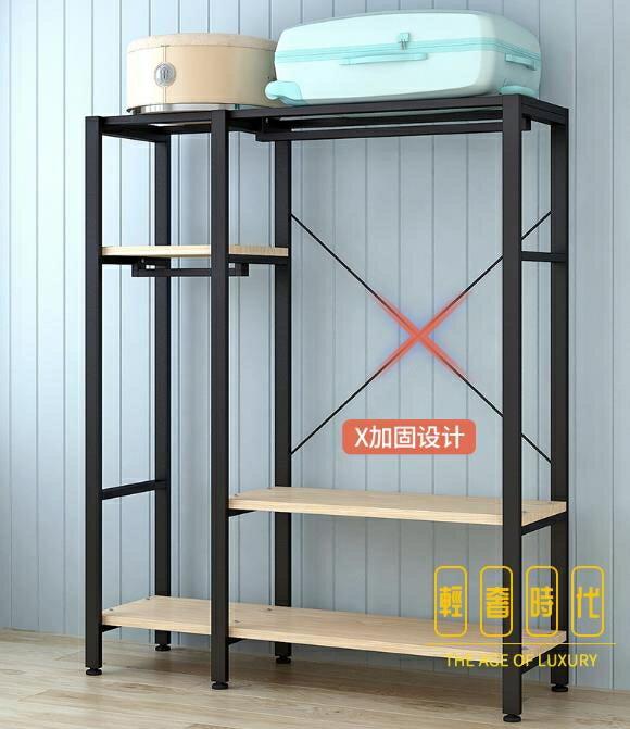 簡易衣櫃家用臥室布衣櫃結實耐用鋼管加粗加固收納