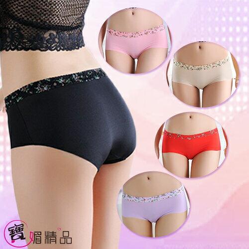 透氣紗質三角褲 女性三角褲 淑女內褲 平口內褲 超薄透氣 無痕 中腰內褲 女生內褲 WD88