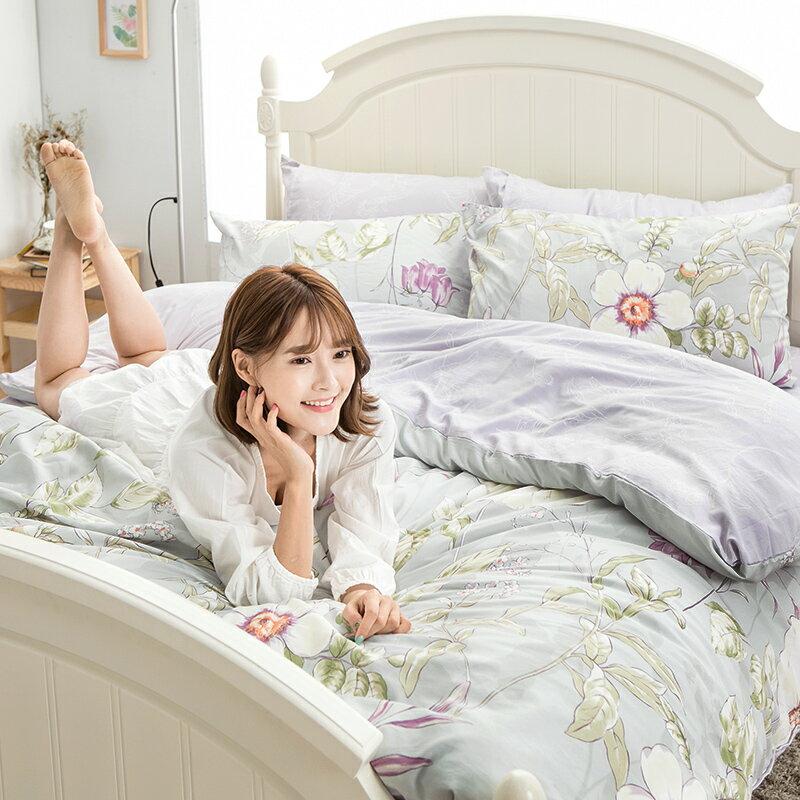 床包被套組 / 雙人【紫戀恬靜】科技天絲,含兩件枕套,戀家小舖
