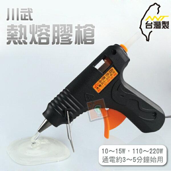 ORG《SD1417a》台灣製MIT~贈熱融膠條熱熔膠槍熱融膠槍膠槍打膠槍膠棒熱熔膠手動膠槍五金工具