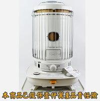 電暖器推薦台灣免費保固一年 現貨 日本原裝 CORONA SL-6617 2017 最新款 對流型 煤油暖爐 煤油爐 SL-66H