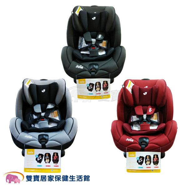 【免運】奇哥Joiestages0-7歲成長型安全座椅成長汽座黑灰紅安全座椅汽車座椅兒童座椅汽座