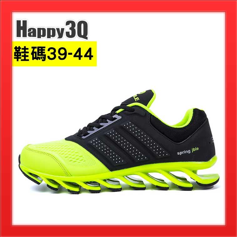 <br/><br/>  跑步鞋運動鞋男鞋女鞋跑鞋大尺碼女鞋網面綁帶-多款39-44【AAA2221】<br/><br/>