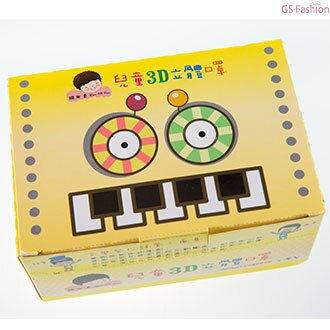【珍昕】台灣康匠 3D立體兒童醫用口罩 1盒(50入)