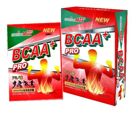 【鄉野情戶外專業】 MAX 邁克仕|台灣| 路跑運動/登山健行電解質補充包 aminoMax-PRO 邁克仕BCAA+胺基酸膠囊(黃金比例)一盒5包