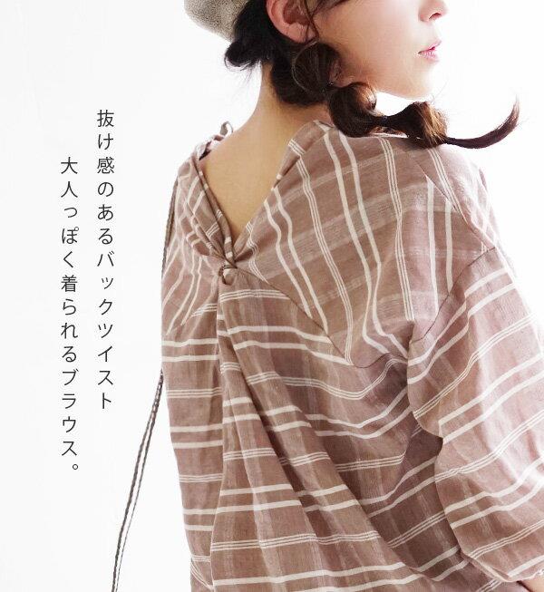 日本e-zakka / 休閒格紋7分袖上衣 / 32620-1801255 / 日本必買 代購 / 日本樂天直送(2900) 6