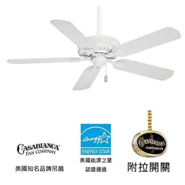 """美國知名品牌吊扇專賣店:[topfan]CasablancaAinsworth54""""54英吋能源之星認證吊扇(54000)白色"""