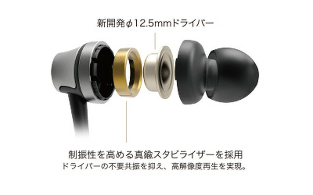 弘達影音多媒體 ATH-CKR50 香檳金色 audio-technica 日本鐵三角 耳道式耳機 免運費!