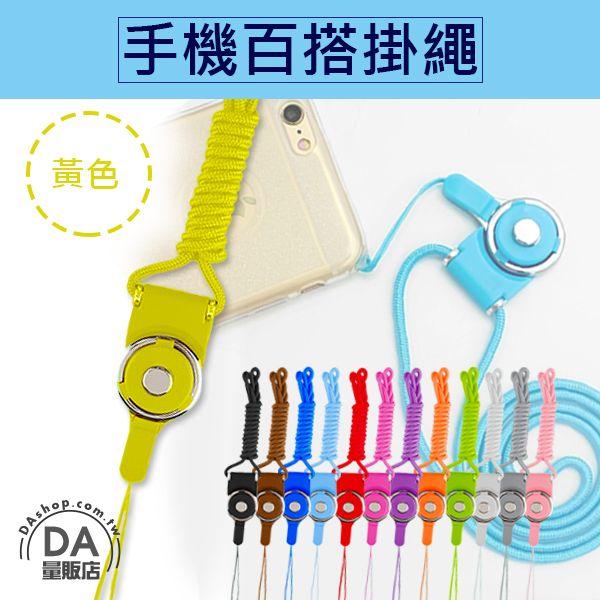《DA量販店》手機 掛繩 可拆分旋轉扣 長掛繩 證件 多功能 黃(80-2881)