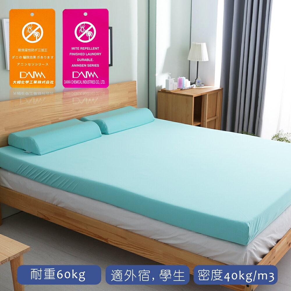 1 / 3 A LIFE【學生床墊】8cm雅緻雙層記憶床墊-雙大6尺 2