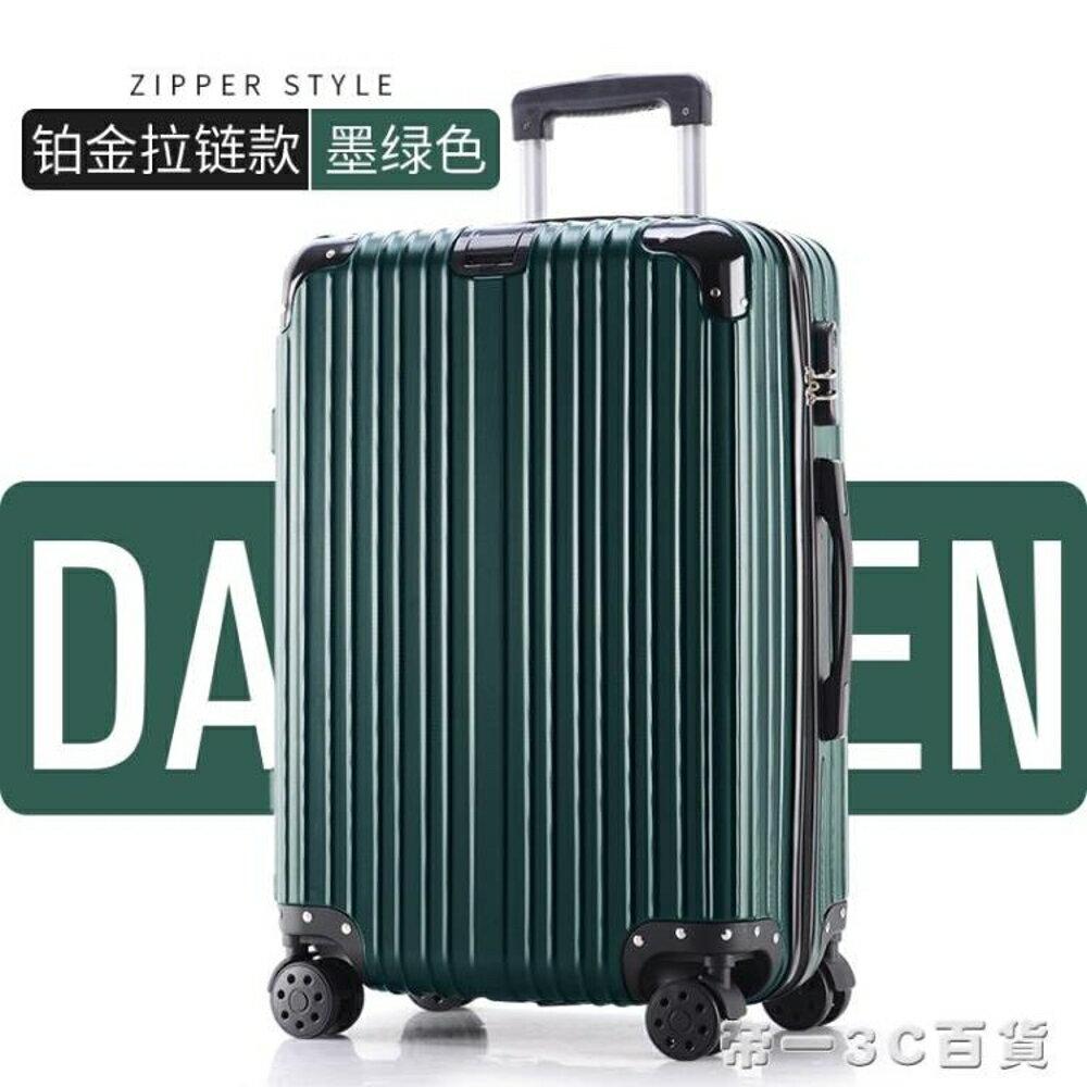 ULDUM旅行箱行李箱鋁框拉桿箱萬向輪20女男學生24密碼皮箱子28寸 【帝一3C旗艦】  YTL 雙12購物節