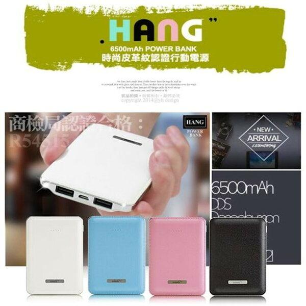 行動電源HANGX16500mAh1.8A鋰聚合物電芯LED電量顯示雙USB蘋果安卓充電寶