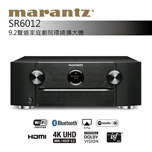 <br/><br/>  MARANTZ 9.2聲道 環繞擴大機 SR6012 公司貨<br/><br/>