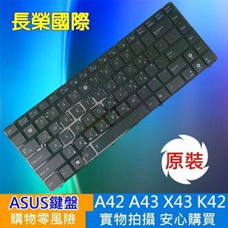 ASUS 鍵盤 A42 N43 A43 K42 N43 X43 N82 X42J B43J U20 U30 UX20 UL20 UL30 UL30A U35 U45 UL80 1201