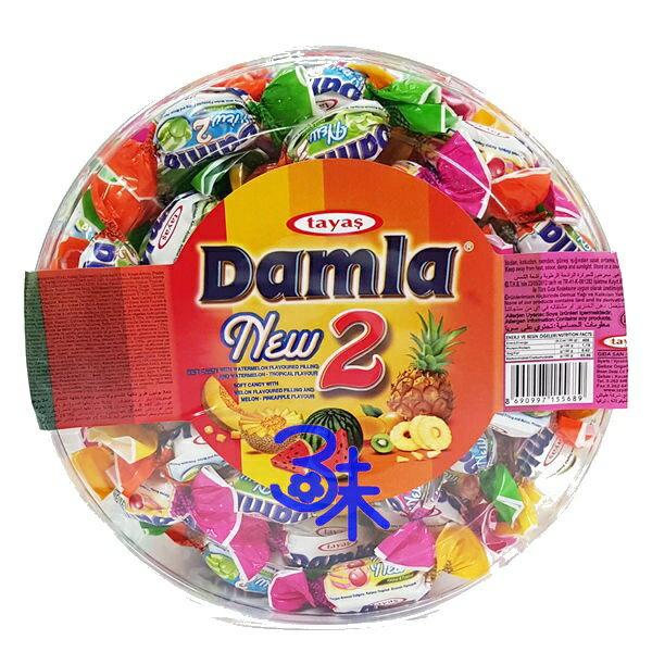 現貨 公司換新裝(土耳其) Tayas Damla New2 黛瑪拉什錦軟糖 1桶1000公克 特價 168 元【 8690997155689 】 黛瑪拉雙色什錦軟糖 爆漿水果軟糖 黛瑪拉第二代 Damla New2水果夾心糖