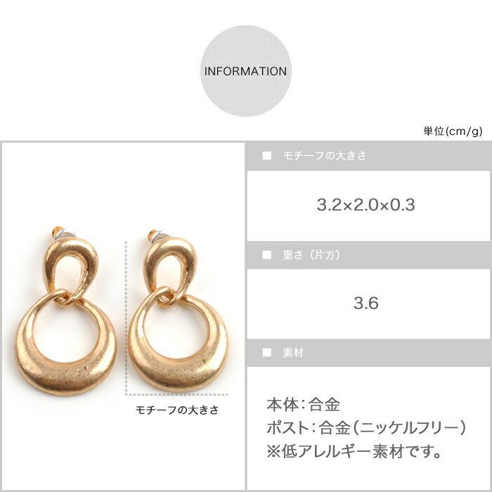 日本CREAM DOT  /  ピアス ドロップ ニッケルフリー 低アレルギー素材 ヴィンテージ調 加工 揺れる メタル マット ゴールド シルバー アクセサリー 上品 シンプル デイリー 女性 大人 レディース  /  qc0403  /  日本必買 日本樂天直送(1290) 6
