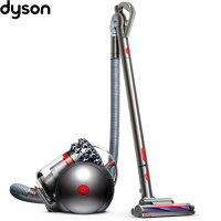 戴森Dyson到Dyson 戴森 Cinetic Big Ball CY22 圓筒式吸塵器 銀紅