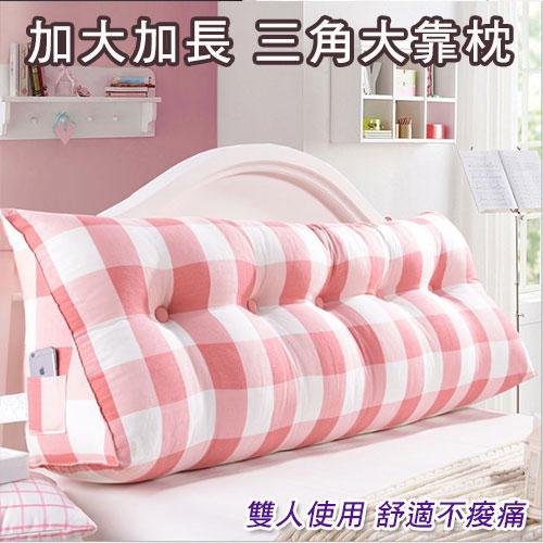 加大加長三角大靠枕靠墊抬腿枕床頭枕靠腰墊