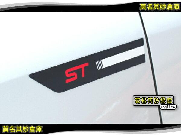 AL001 莫名其妙倉庫~ST側標  亮黑 ~福特 Ford New Fiesta 小肥