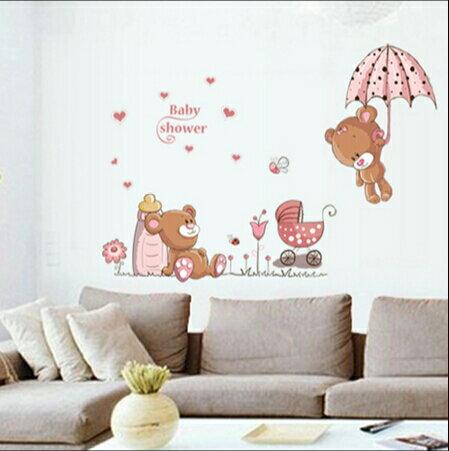 可愛熊寶寶兒童房男女孩臥室幼兒園裝飾布置貼畫可移除卡通牆貼紙 ~no~5209795601