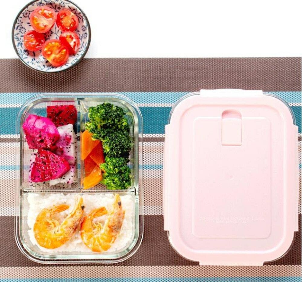 分隔飯盒 分隔玻璃飯盒上班族便當盒保溫分格保鮮盒微波爐專用加熱女密封碗 曼慕衣櫃