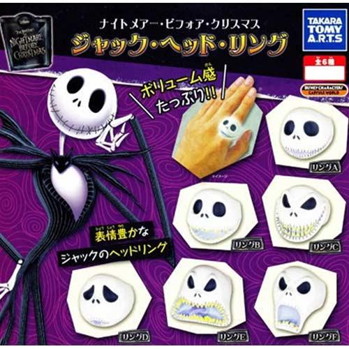 全套6款【日本正版】聖誕夜驚魂 造型戒指 扭蛋 轉蛋 戒指 傑克 史克林頓 迪士尼 TAKARA TOMY - 858413
