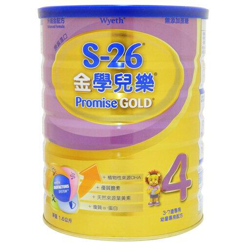惠氏金學兒樂升級金配方(新) 1.6kg【合康連鎖藥局】