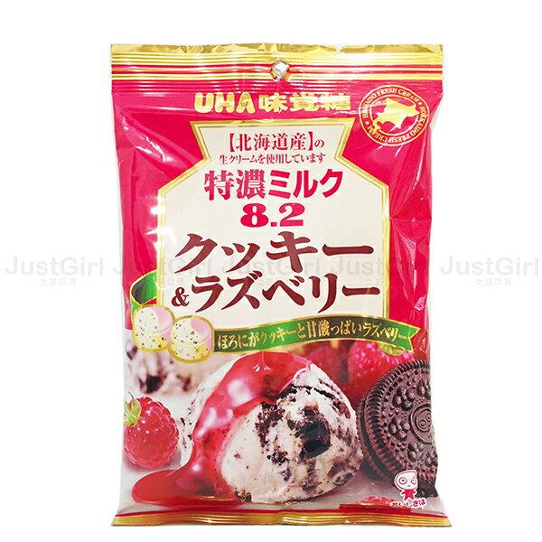 UHA味覺糖 牛奶糖 8.2特濃覆盆莓餅乾牛奶糖 硬糖 81g 食品 日本製造進口 * JustGirl *