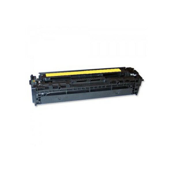 【非印不可】HP CF382A 黃色 (單支) 相容環保碳匣 適用HP Color LaserJet Pro M476dn,M476dw,M476nw