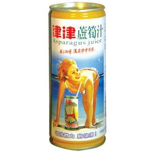 津津 蘆筍汁飲料 易開罐 245ml