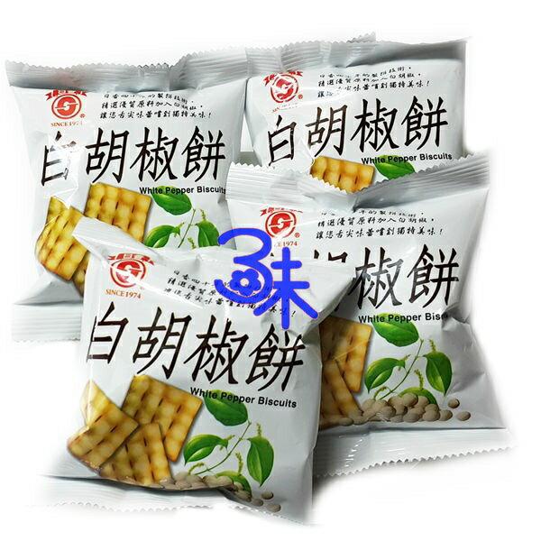 ^( ^) 南投竹山日香 白胡椒餅乾 1包 600 公克 ^(1斤^) 103元 ~471