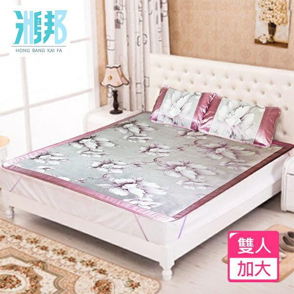 床墊/頂級冰絲涼蓆三件床墊組(雙人加大180x198cm)