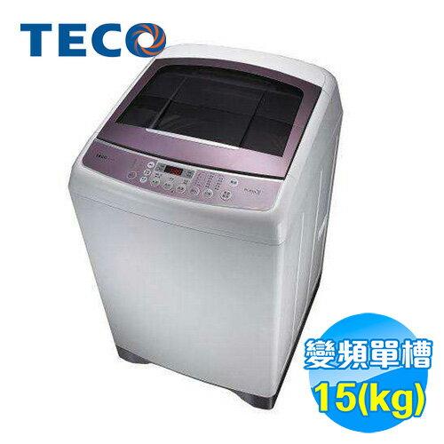 東元 TECO 15公斤單槽洗衣機 W1591XW