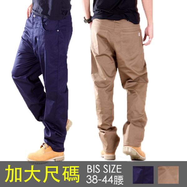 【CS衣舖】加大尺碼38-44腰素面經典色褲休閒褲長褲5187
