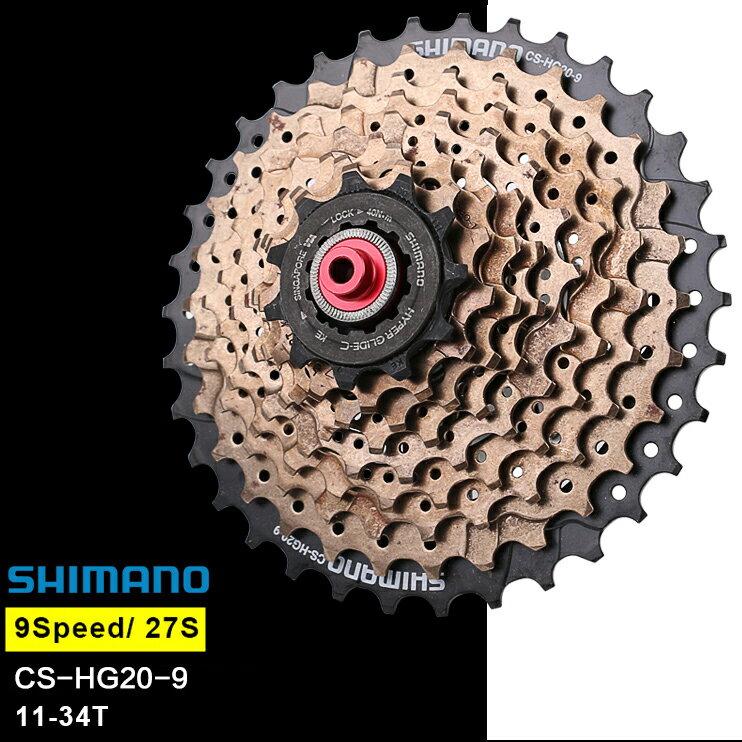 Shimano 9速 11-34T 卡式飛輪 MTB CS-HG20-9 Cassette