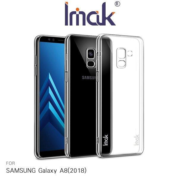 Imak SAMSUNG Galaxy A8(2018) 羽翼II水晶殼(Pro版)透明殼 硬殼