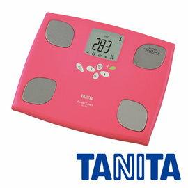 當日配 塔尼達 體組成計 TANITA 塔尼達 體脂計(玫瑰紅)BC-750 附活動贈品