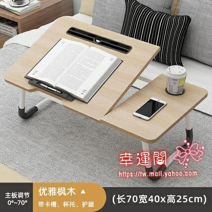 床上小桌子 床上桌折疊小桌子宿舍寫字桌大學生簡易書桌臥室坐地懶人電腦床桌T