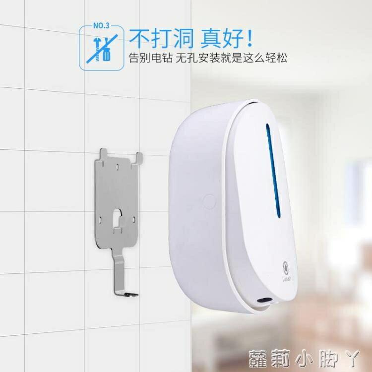 消毒噴霧器Lebath/樂泡自動洗手液機感應皂液器盒兒童家用泡沫洗手機壁掛式  薇格嚴選