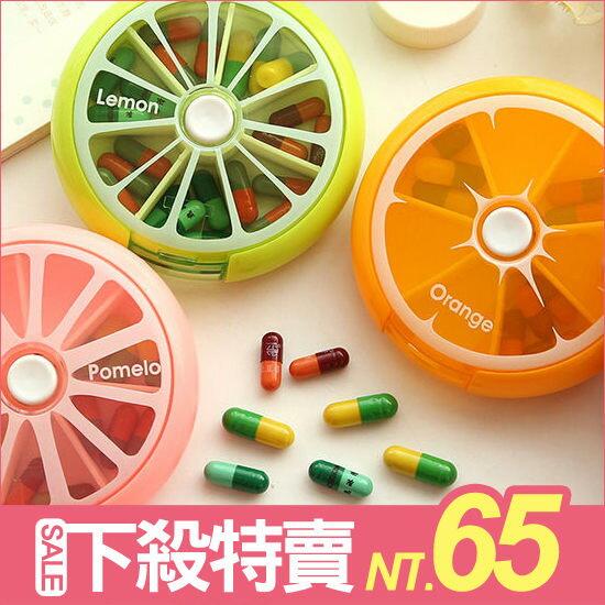 ♚MY COLOR♚韓國便攜7分隔藥盒 小藥盒 安利 迷你 隨身 藥盒 大容量 創意 密封 藥盒子【K53】