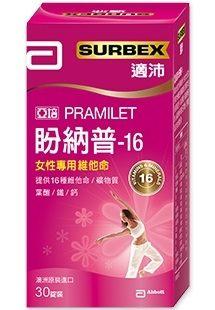 安康藥妝:✔限量特價✔【亞培】適沛盼納普-16(最新效期)30顆