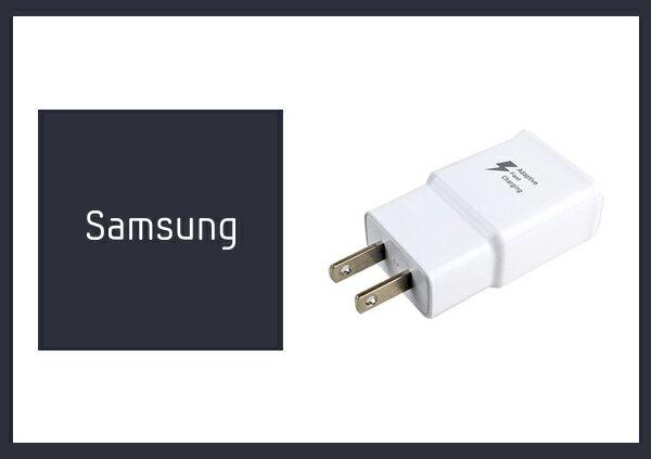 Mr ORIGINAL:SAMSUNG三星原廠9V快速旅行充電器(新款盒裝拆售-電檢標示)